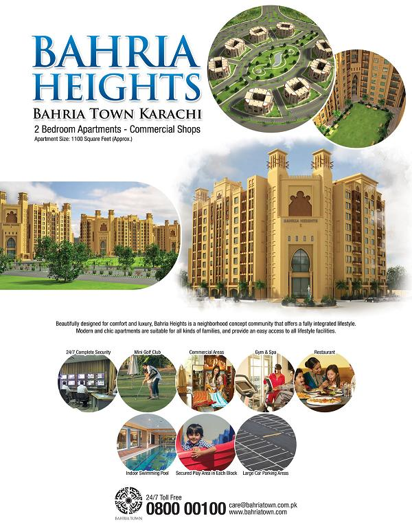 Bahria-Heights-A3-Poster-Eng (1)